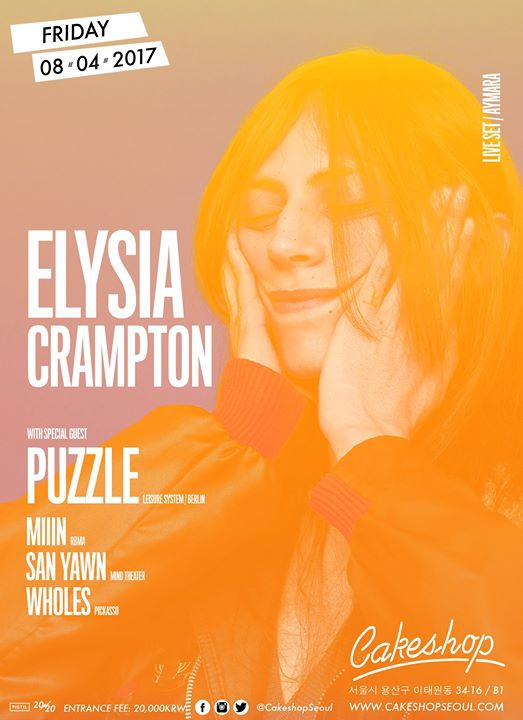 Elysia Crampton at Cakeshop