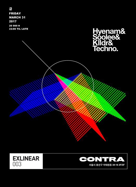 Exlinear 003 at Contra Seoul