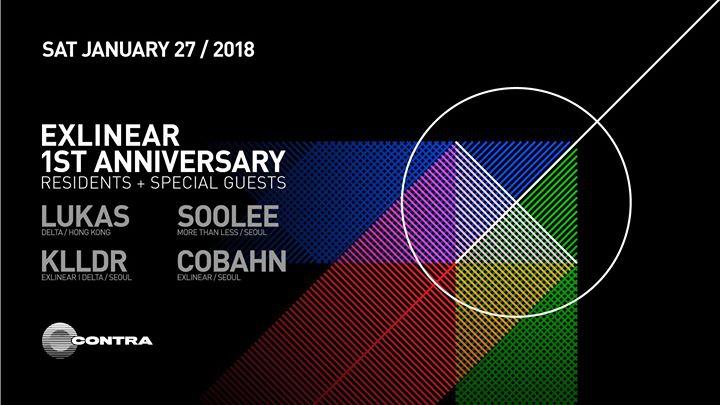 Exlinear 1st Anniversary