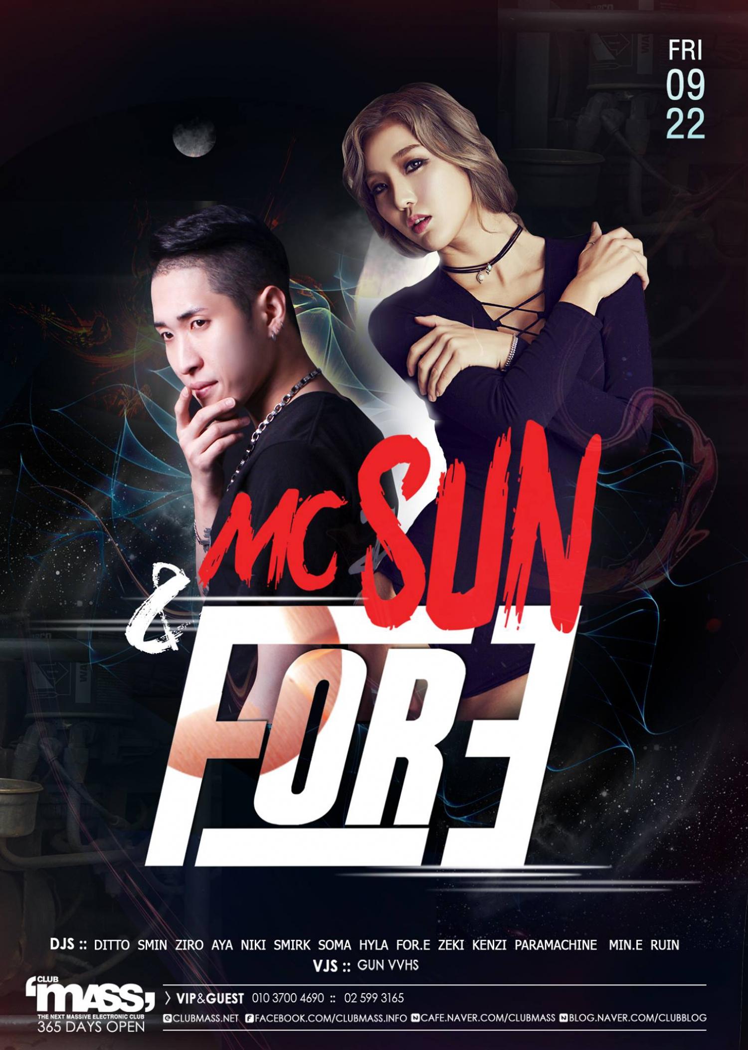 FOR.E & MC SUN