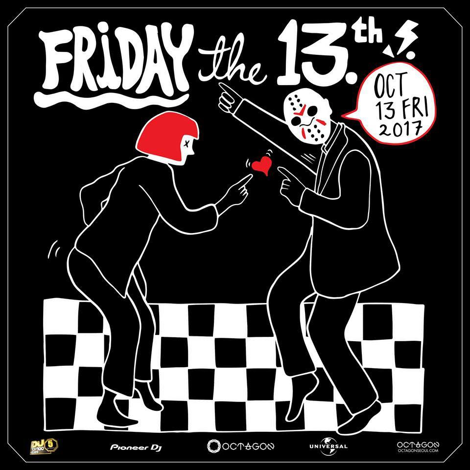 FRIDAY THE 13TH : SCREAM OUT