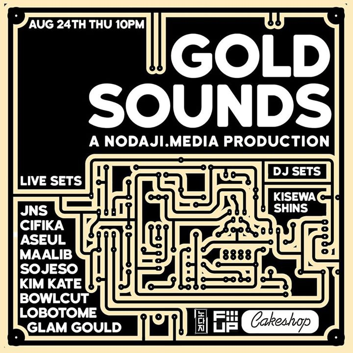Gold Sounds (a nodaji.media production)