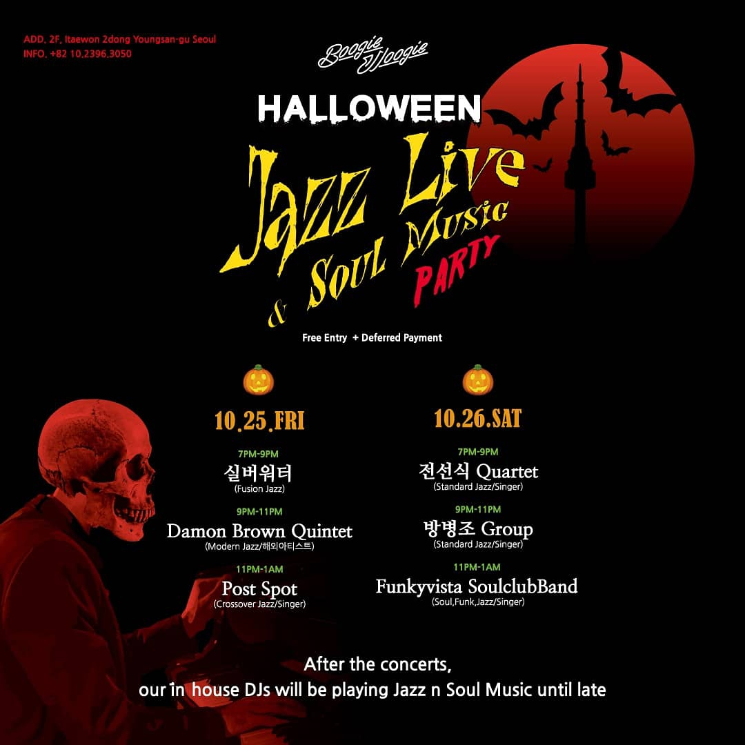 Halloween Jazz live and soul music party