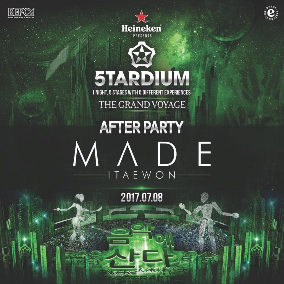 HEINEKEN STARDIUM After Party
