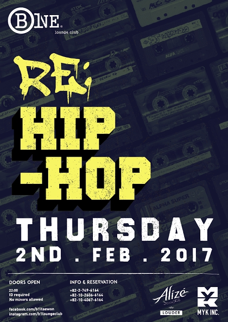HIP - HOP at B One Lounge Club