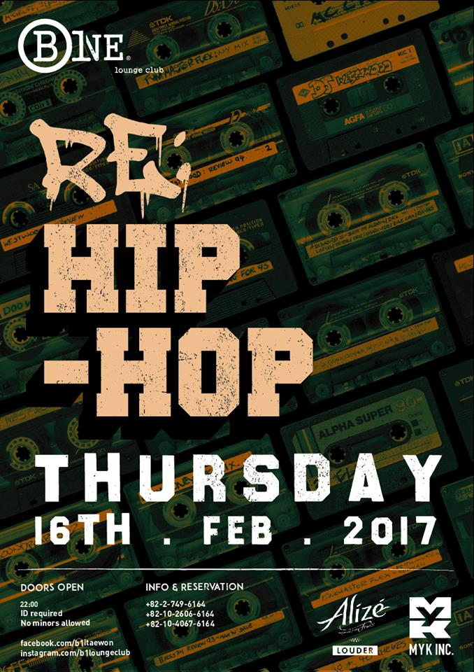 HIP - HOP at B One Lounge Club this Thurs