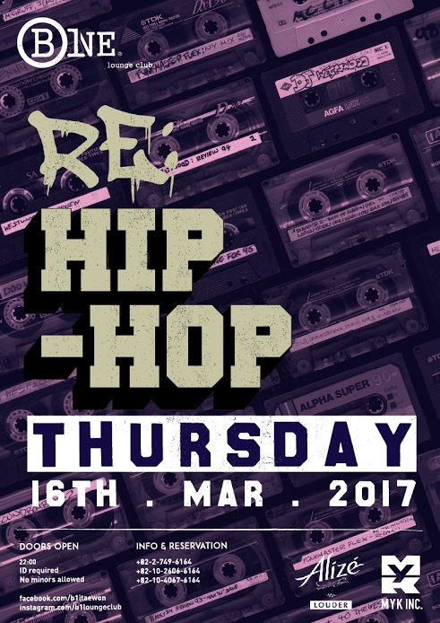 Hip Hop Thursday at B One