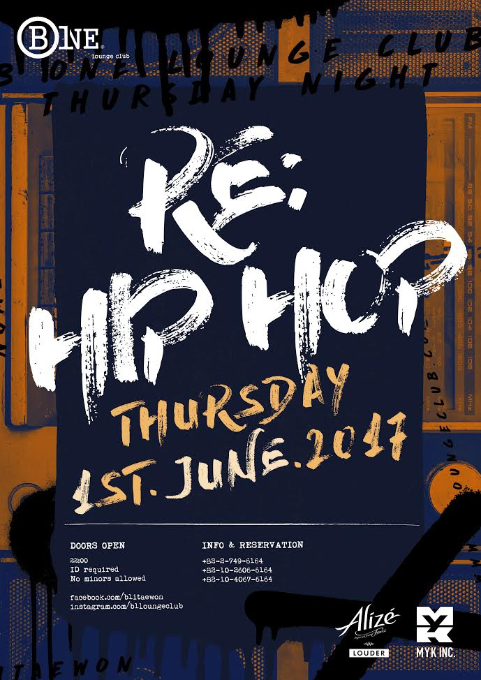 Hiphop Night this Thursday at B1
