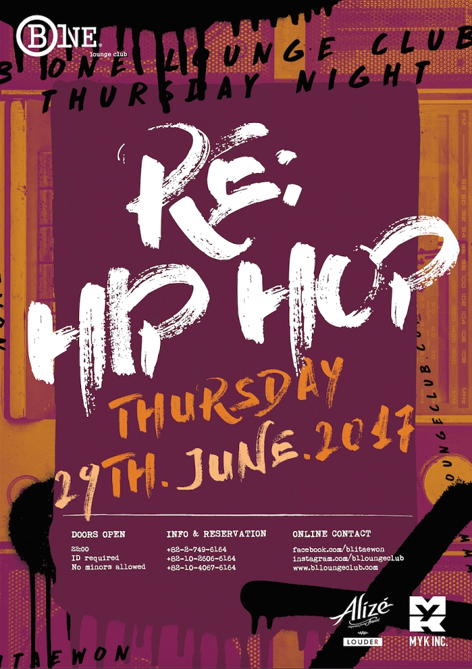 HIPHOP Thursday at B One Lounge
