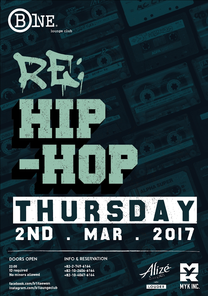 HipHop Thursday in Itaewon