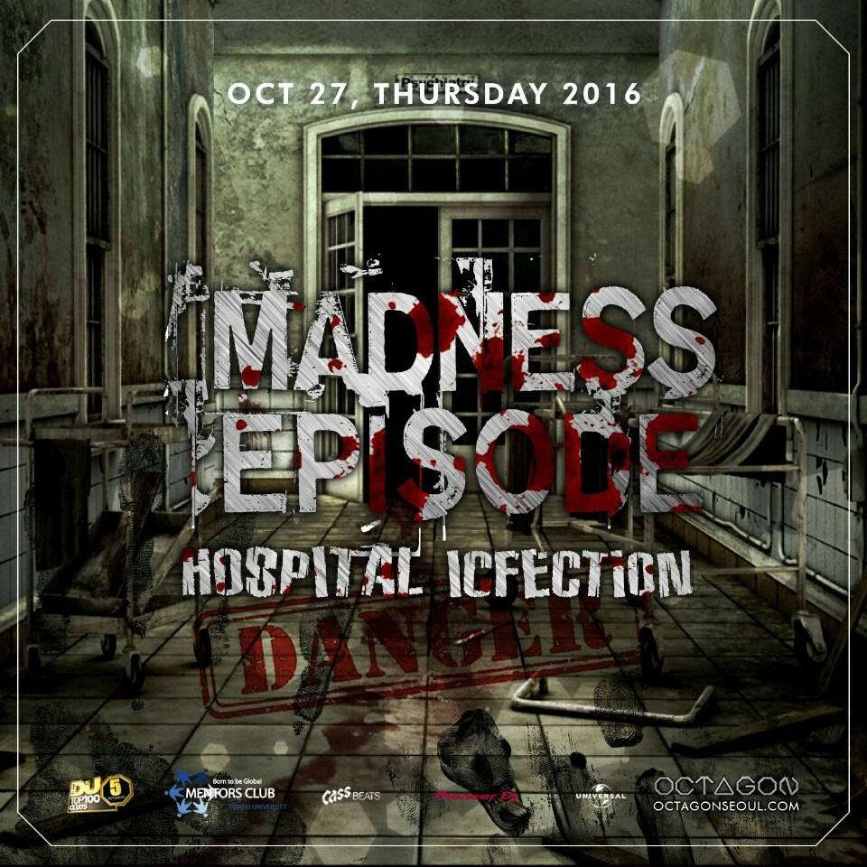 Hospital infection @ Madness Episode