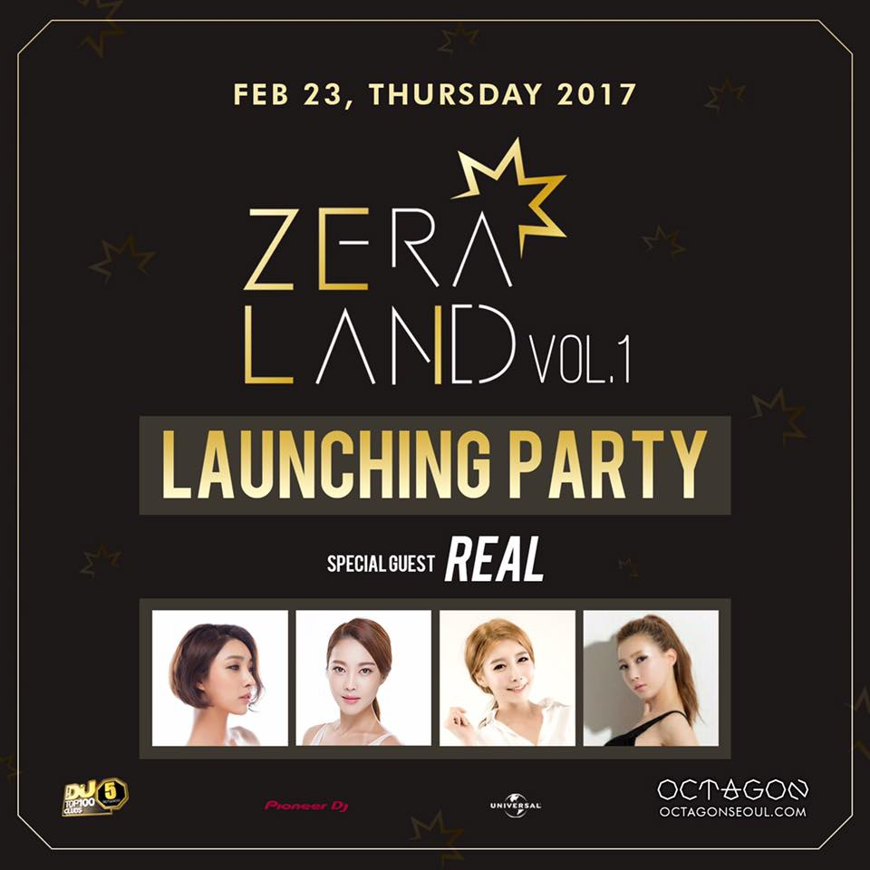 ZERALAND LAUNCHING PARTY