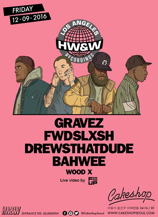 HW&W night at Cakeshop