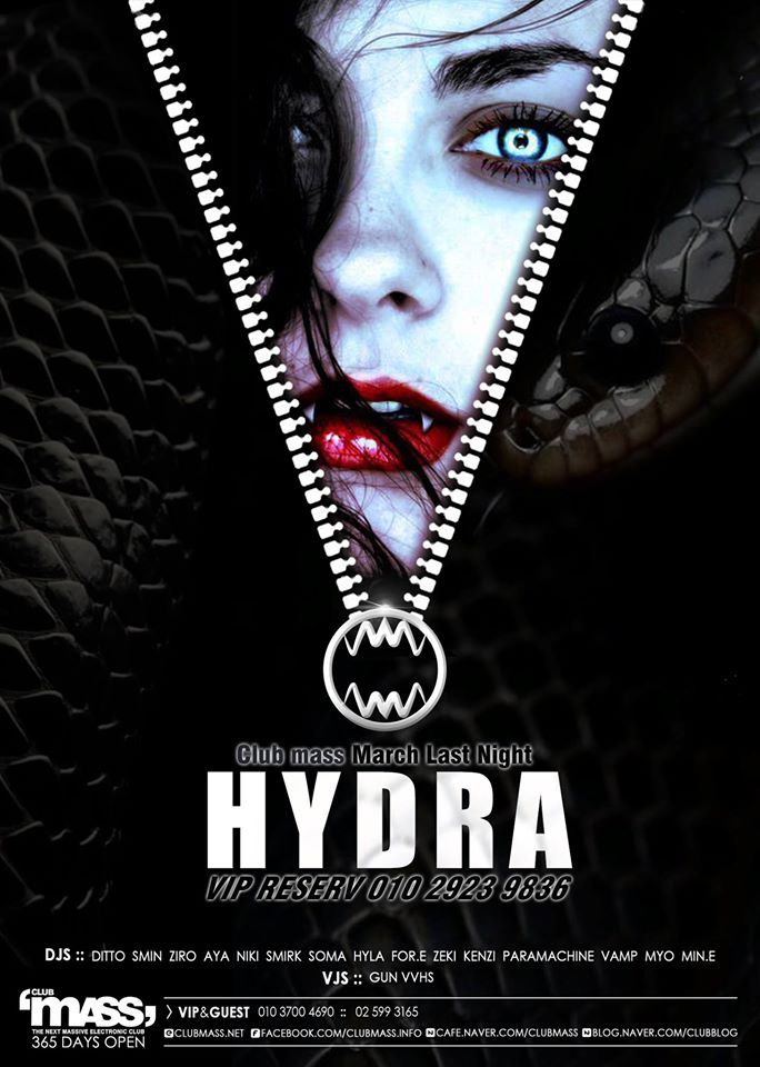 HYDRA PARTY