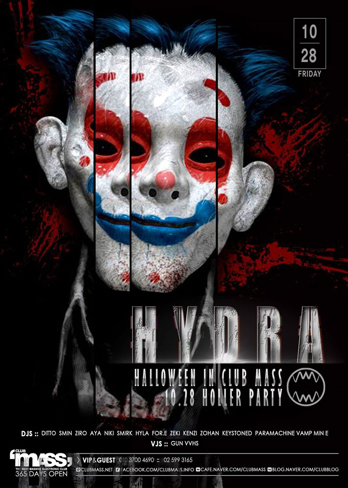 HYDRA PARTY this Halloween Friday