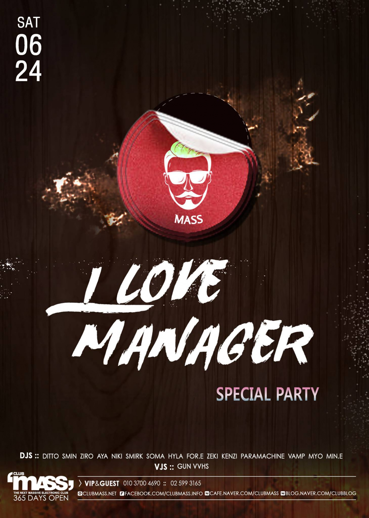 I LOVE MANAGER PARTY