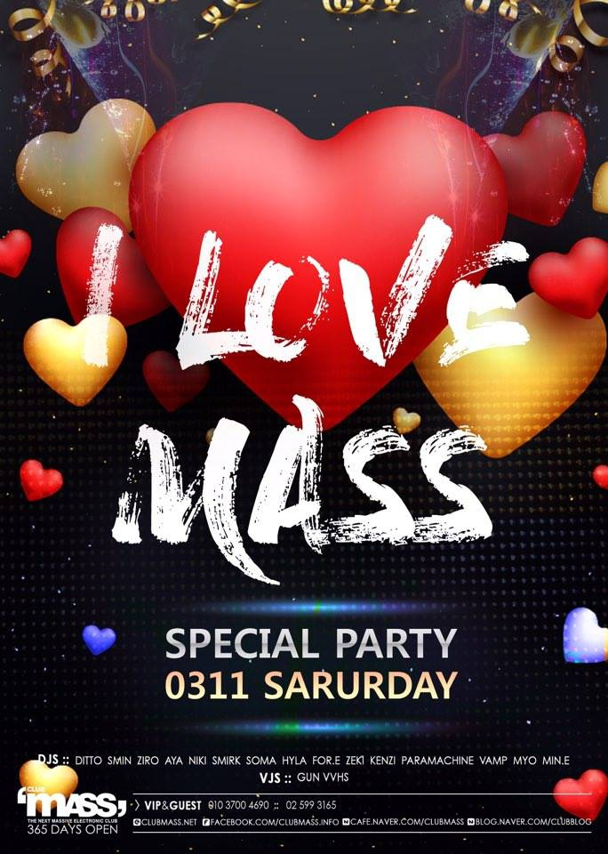 I LOVE MASS PARTY