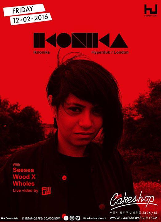 Ikonika (Hyperdub/London) at Cakeshop