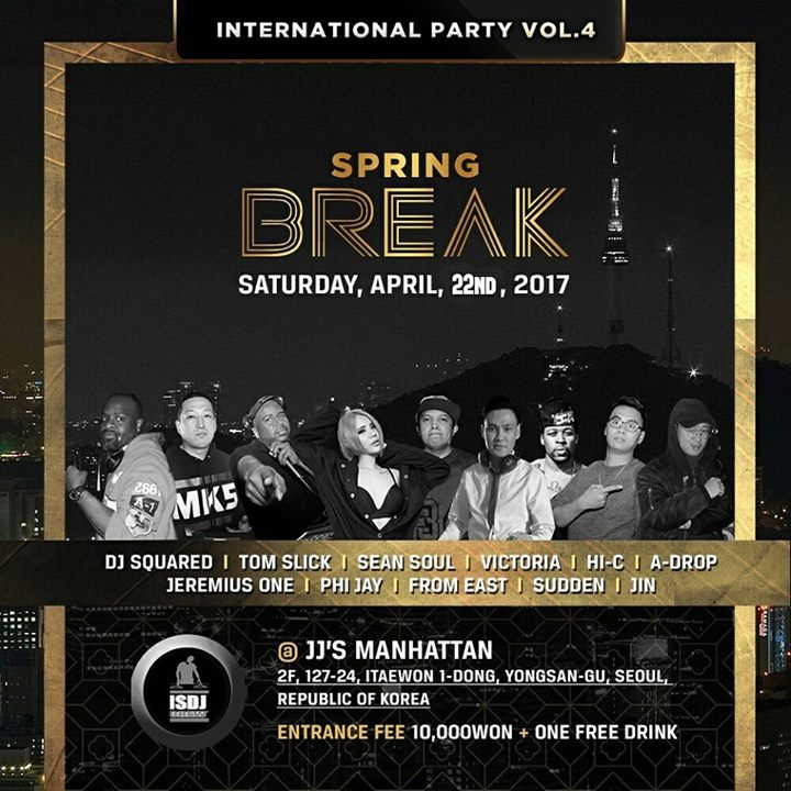 ISDJ Spring Break 2017 at JJ's Manhattan