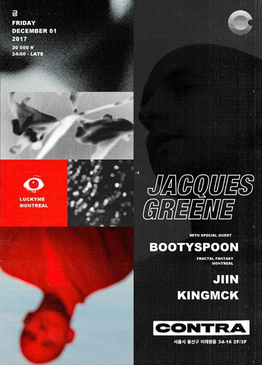 Jacques Greene w/ Bootyspoon [Montreal] at Contra