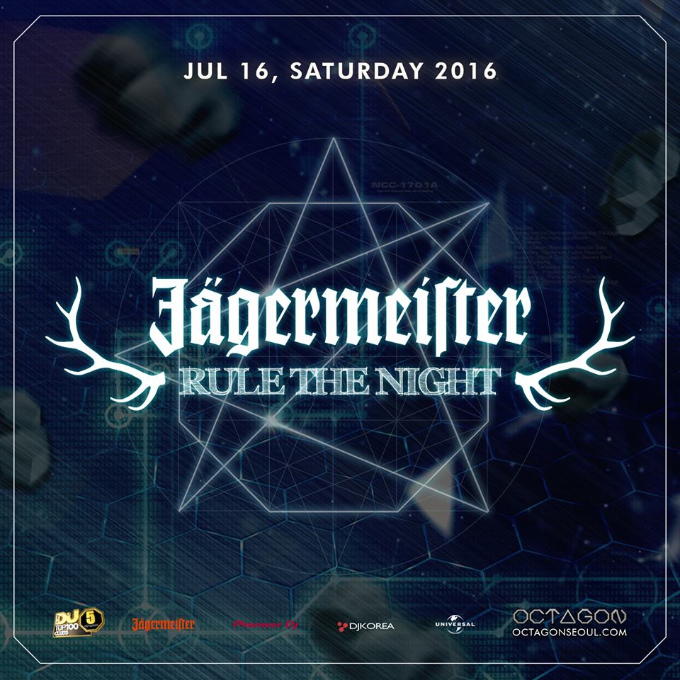 Jagermeister Rule the night - INSTARS PARTY