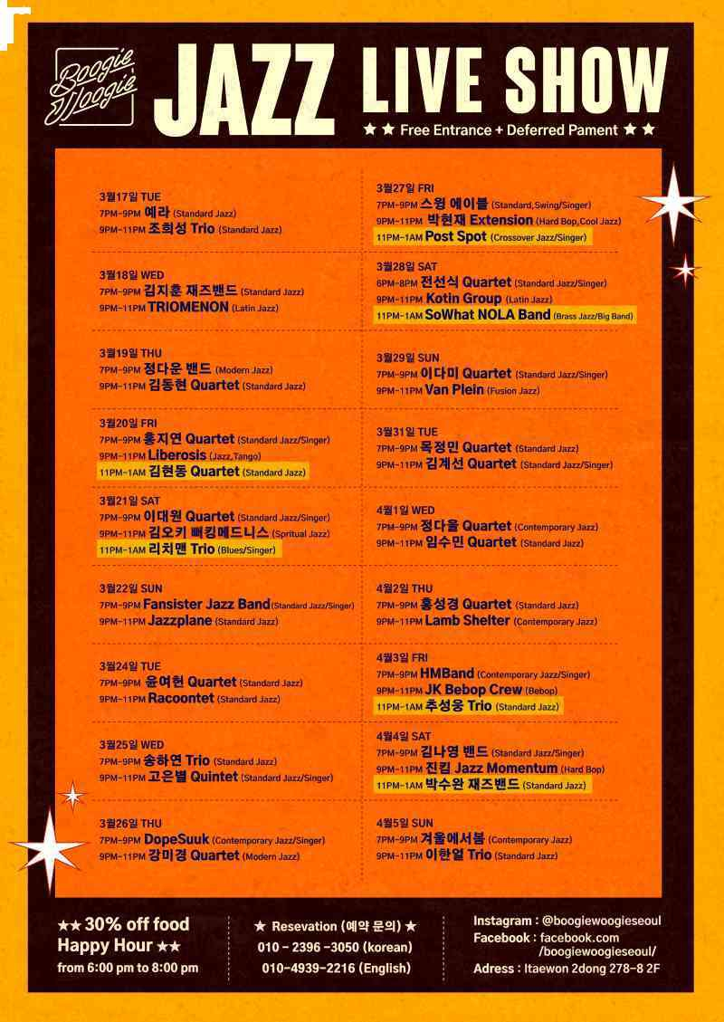 Jazz Live & Soul Music Schedule 2020