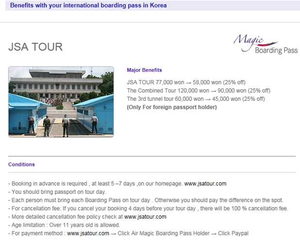 JSA and DMZ Tour Discount for Asiana or Korean Air passengers