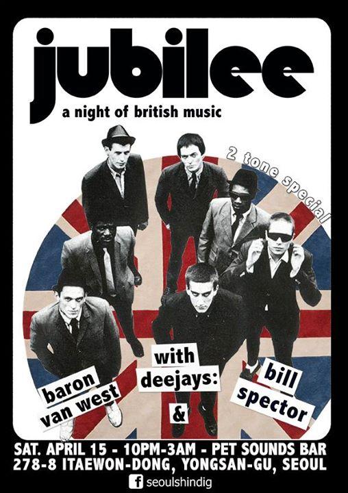 Jubilee: 2 Tone Special