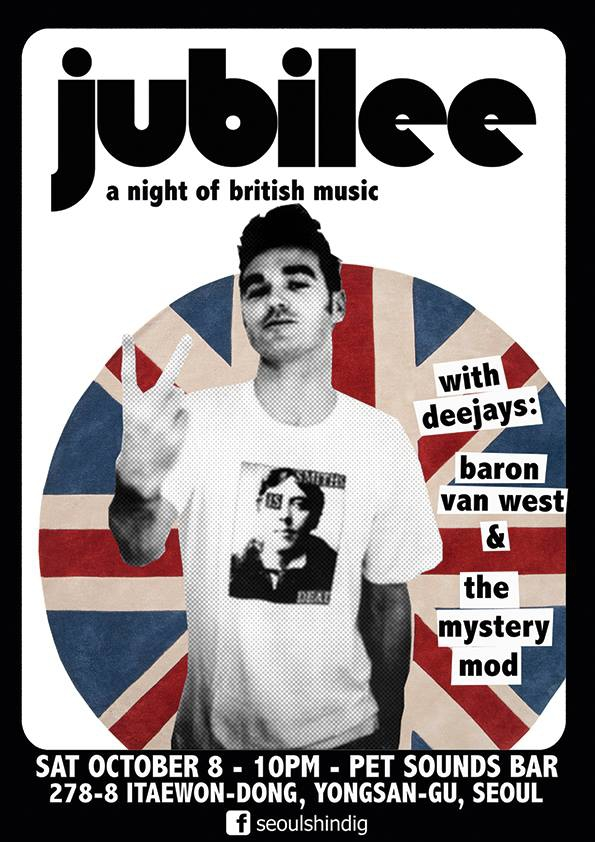 Jubilee: a Night of British Music