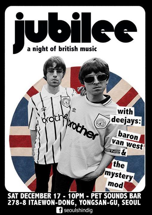 Jubilee Vol 7: Britpop & Indie Special