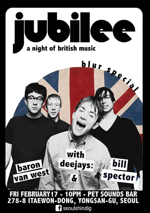 Jubiliee vol 8: Blur Special