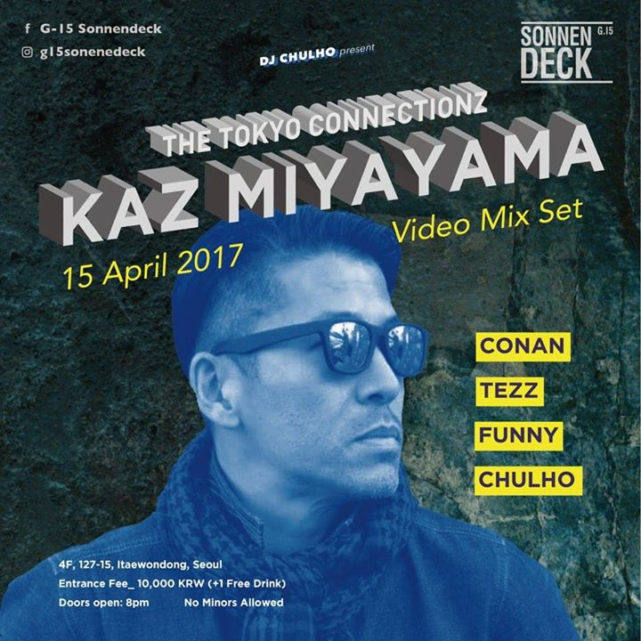 Kaz Miyayama in seoul (Video MIX Set)