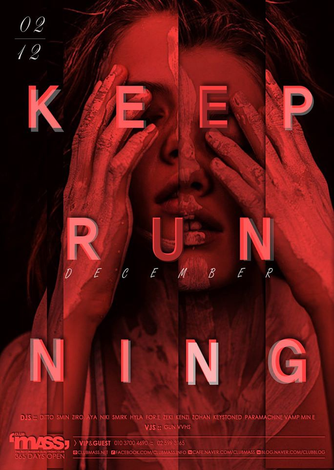 KEEP RUN NING PARTY