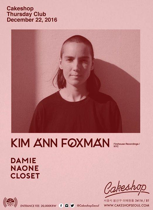 Kim Ann Foxman (Firehouse/NYC) at Cakeshop