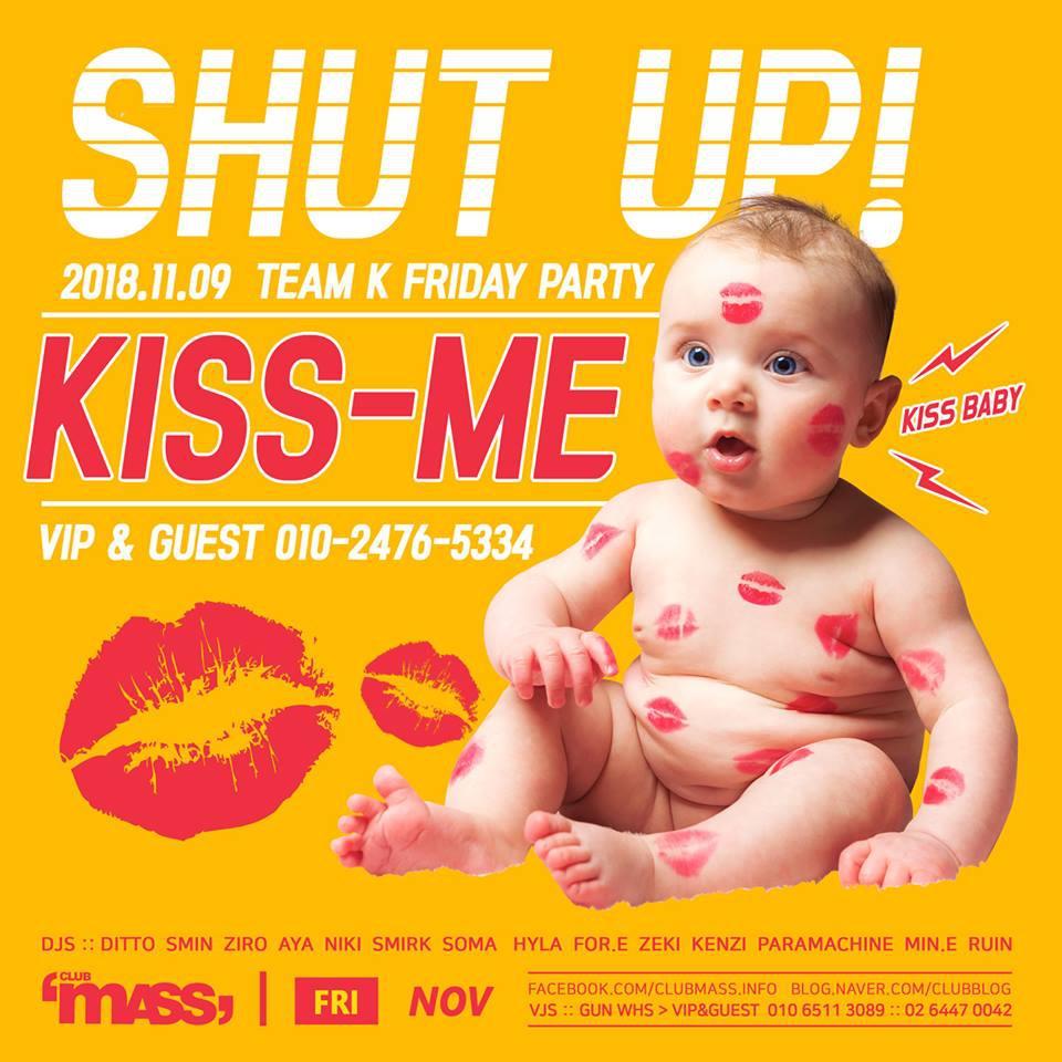 KISS ME PARTY!