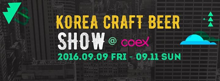 Korea Craft Beer Show at COEX