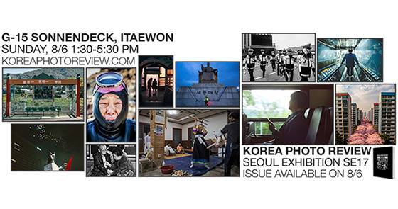 Korea Photo Review: Exhibition and Launch