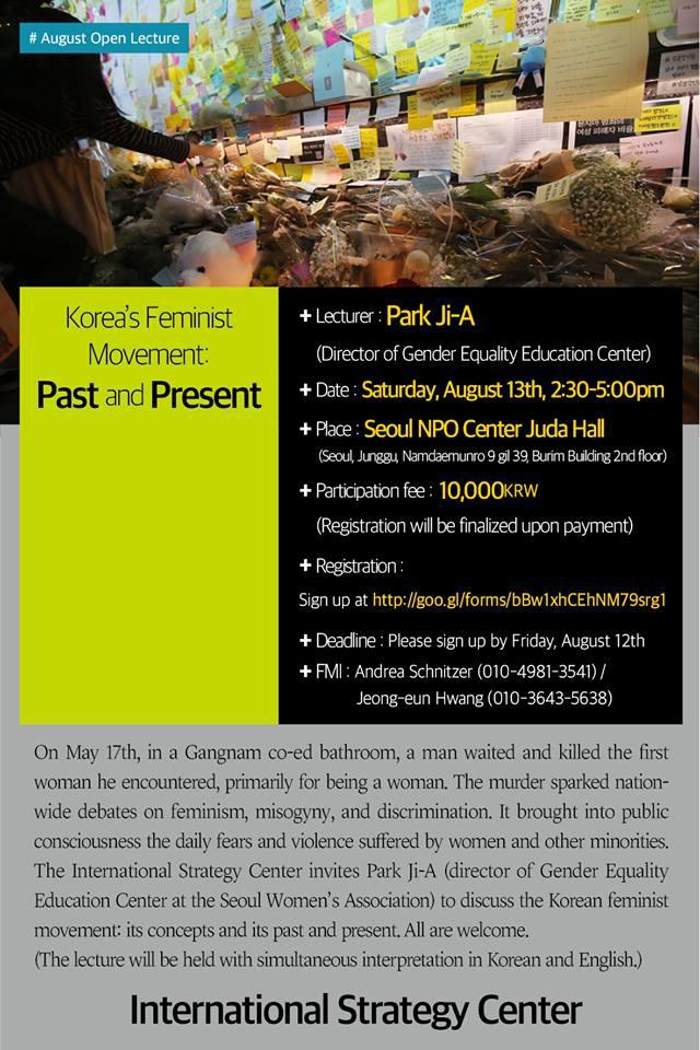Korea's Feminist Movement: Past and Present