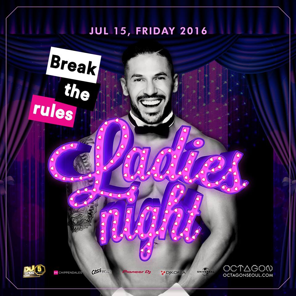 LADIES NIGHT : Chippendales Show