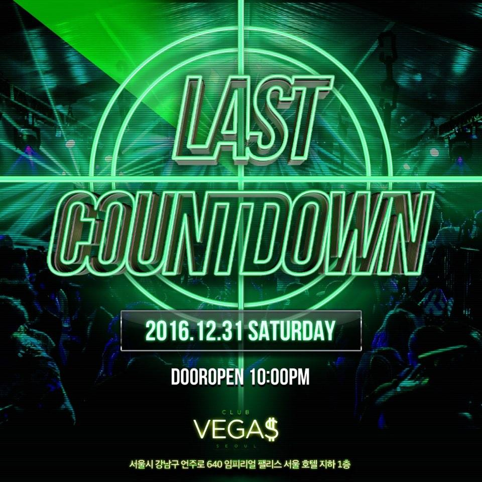 Last Countdown at Club Vegas