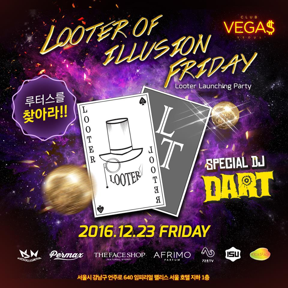 Looter of illusion Friday