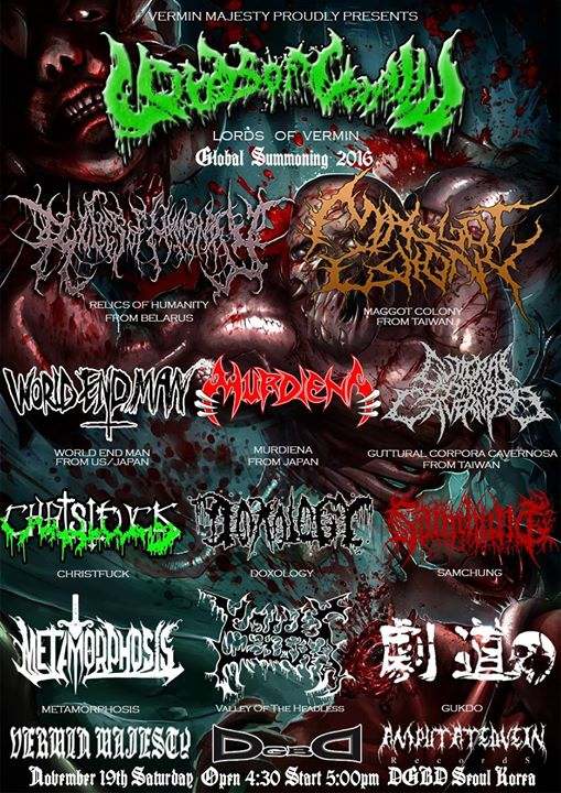 Lords Of Vermin - Global Summoning 2016