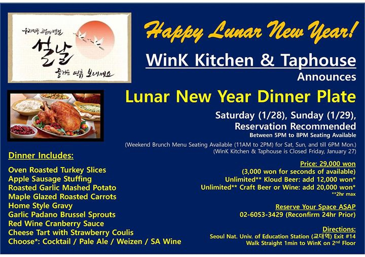 Lunar New Year Dinner Event