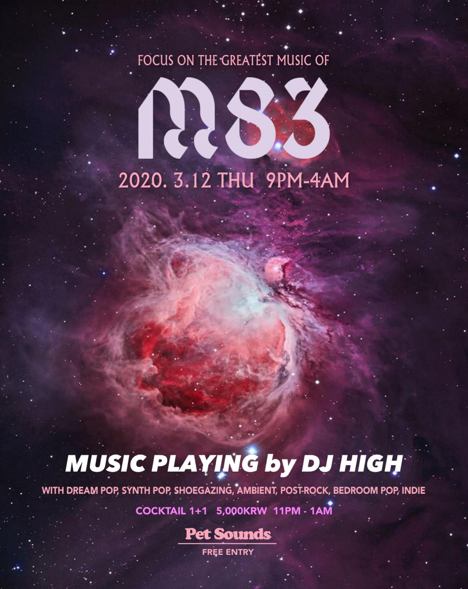 M83 Greatest hits night