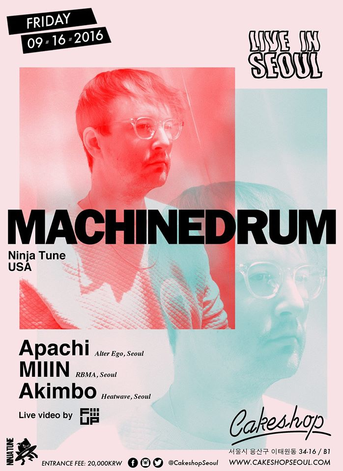 Machinedrum (Ninja Tune/USA) at Cakeshop