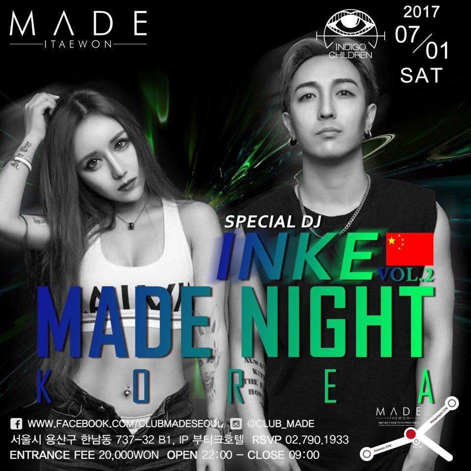 MADE NIGHT PARTY Vol.2 (Special DJ INKE)