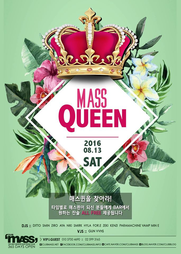MASS Queen Party!!!