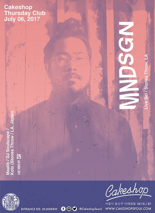 Mndsgn live set (Stones Throw / LA) at Cakeshop