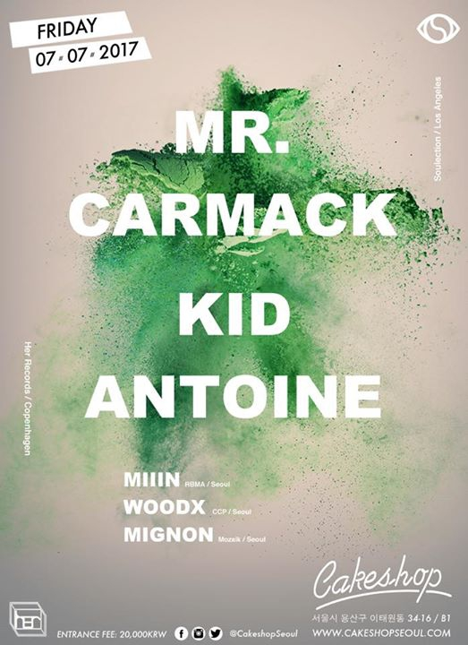 Mr. Carmack & Kid Antoine at Cakeshop