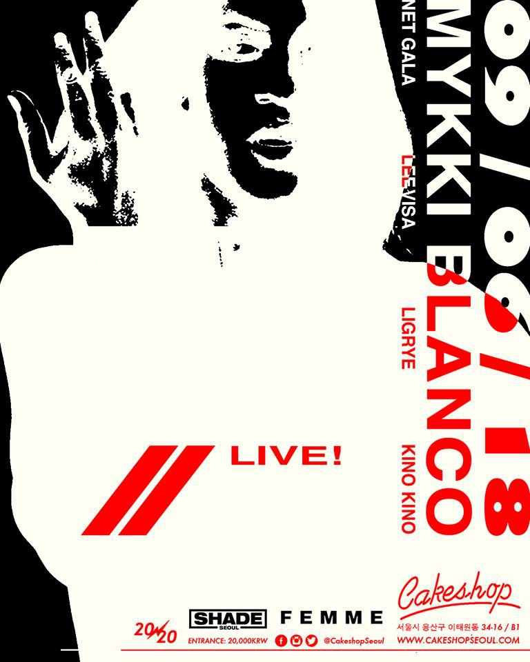 Mykki Blanco live set at Cakeshop